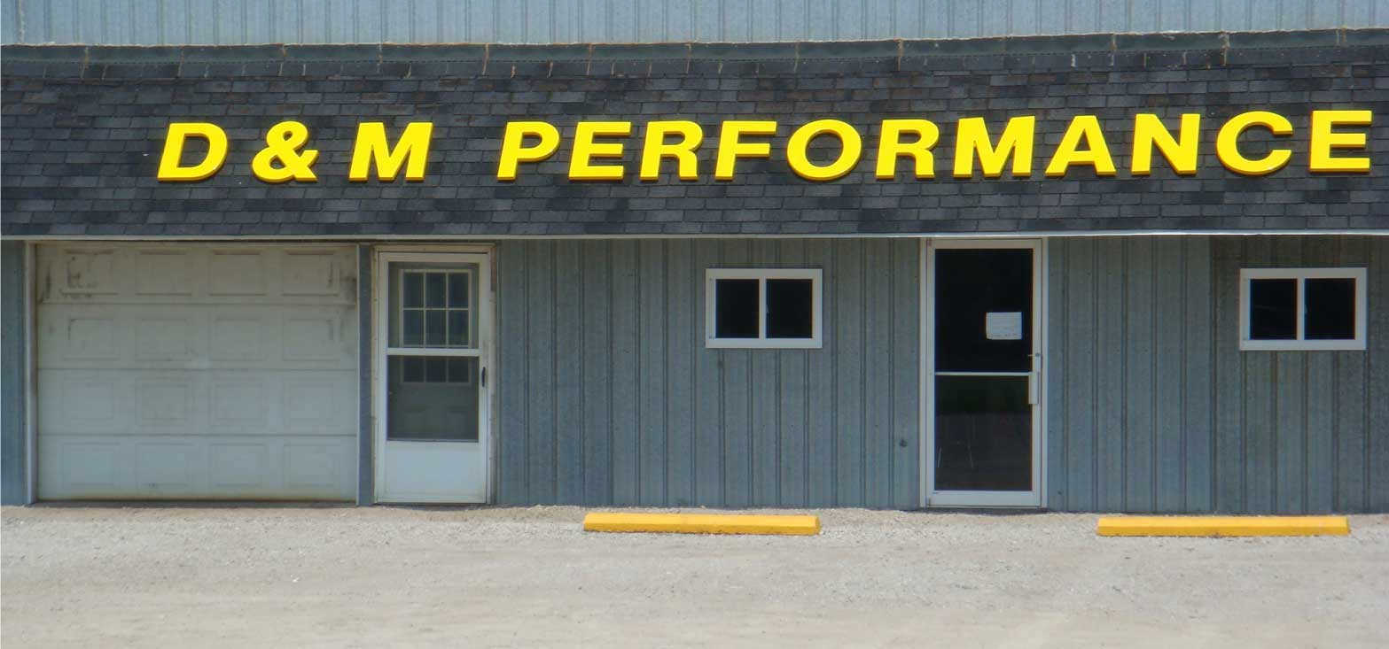 d-m-performance-building-photo